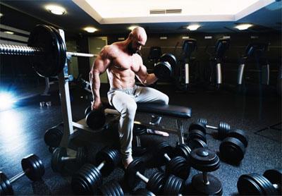 Mejores Bancos de Musculación